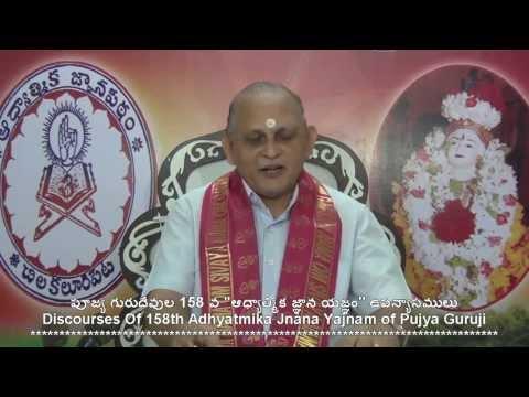 """""""Upadesa Saram"""" Of Bhagavan Sri Ramana Maharshi : Day 14 :Shlokam 23  24 : Sri Chalapathirao"""