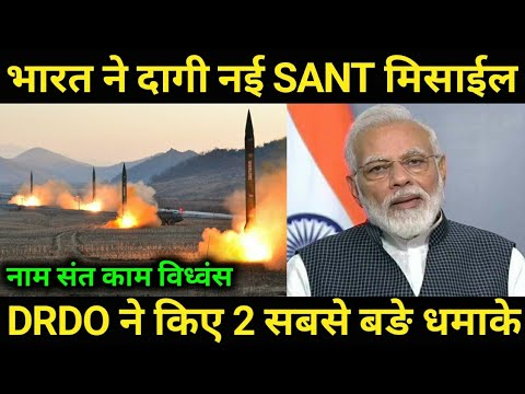 India Test Successfully SANT and BRAHM○S
