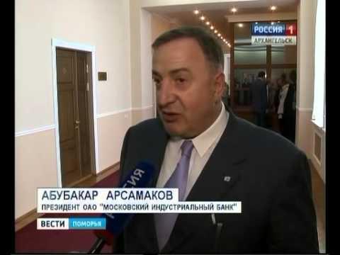 """Встреча губернатора и руководства """"Московского индустриального банка"""""""