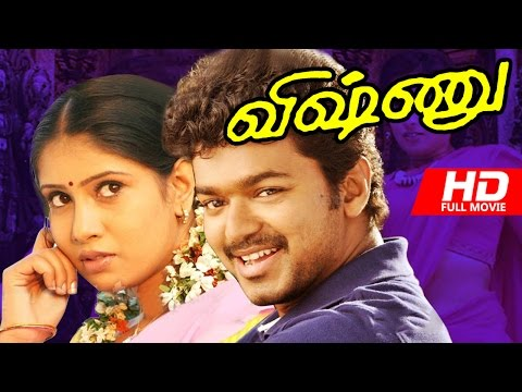 Tamil Superhit Movie | Vishnu [ HD ] |...