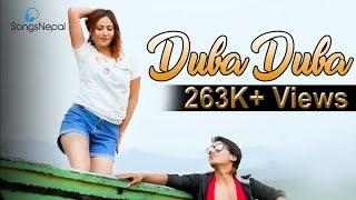 Duba Duba - Pradip Lama Ft. Rakshya Shrestha | New Nepali Pop Song 2016