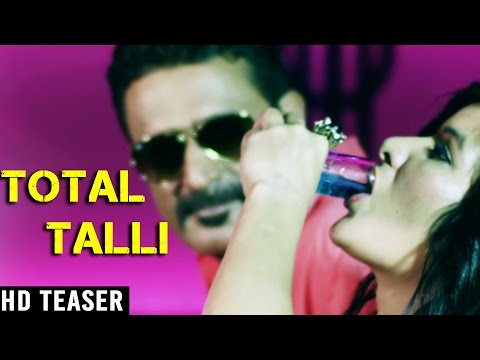 """""""Total Talli"""" Official Teaser """"Narinder Gulia Ft. Desi Chore MD & KD"""" 