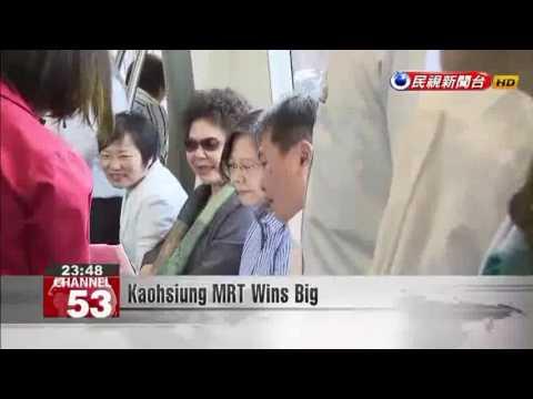Kaohsiung MRT Wins Big