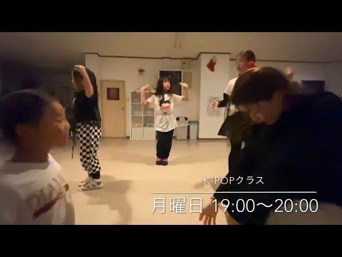 sunok K-POPクラス 一般 入門 初心者 月曜日 19:00~20:00