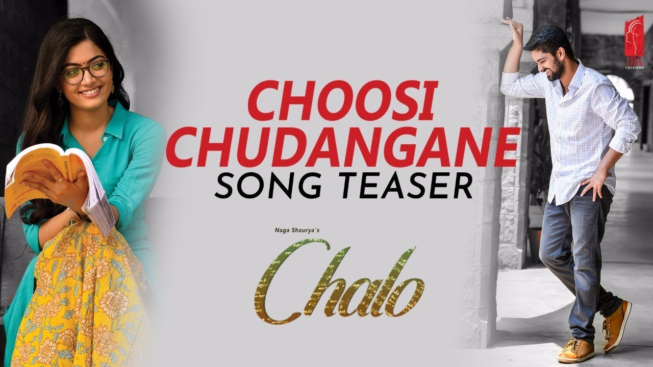 chalo movie download telugu wap