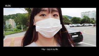 일상 브이로그 -  카메라 구입✨ㅣ 홍보대사, 디지털 …