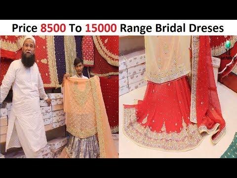b07254c7cb Low Price Wedding Lehenga Sharara shopping in Jama Cloth Market ...