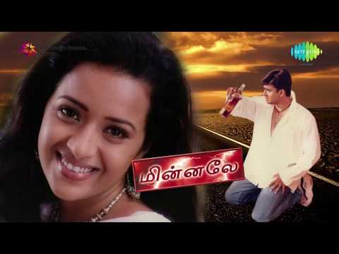 Minnale | Venmanthi Venmathiye song