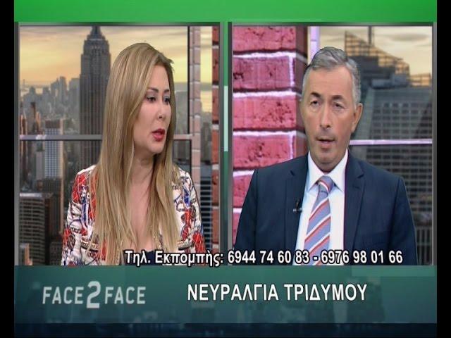FACE TO FACE TV SHOW 240