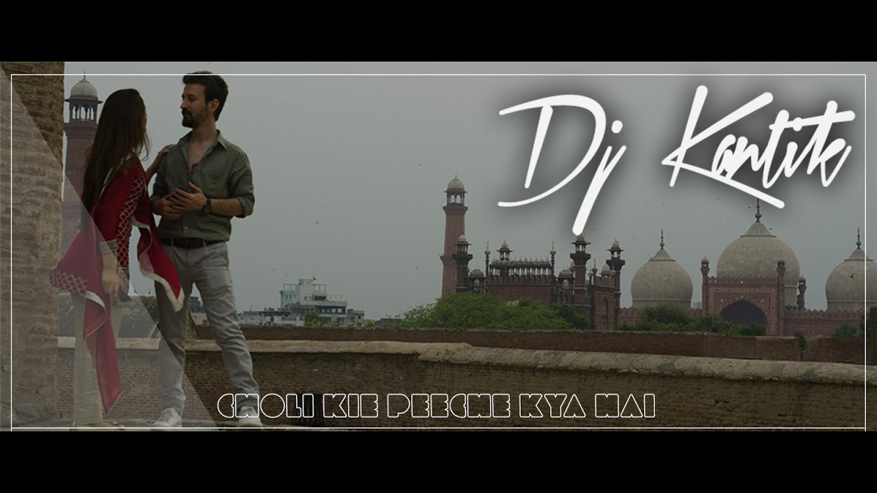 Dj Kantik - Choli Ke Peeche Kya Hai | Alka Yagnik & Ila Arun | Rounder | Tech House Remix