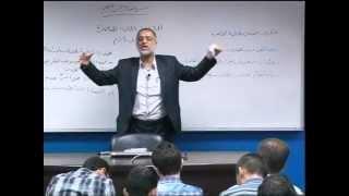 مقدمة عن المعاملات المالية  المعاصرة  في الاسلام