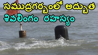 The Most mysterious temples of india /Mystery shiva temples/Mysterious Facts Telugu