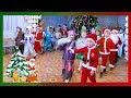 Красивый вход детей на новогодний утренник д с 38 г Павлодар mp3