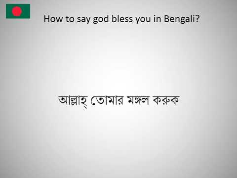 How to say god bless you in Bengali?
