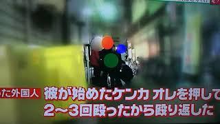 愛知県 愛知県警察 中警察署 栄幹部交番