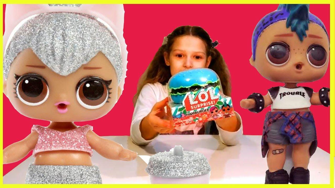 Новинка БУРГЕР ЛОЛ Распаковка куклы LOL SURPRISE Кукла ...