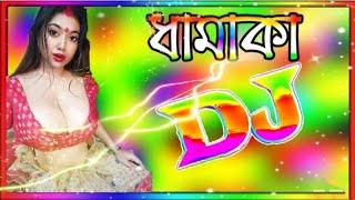 Dj Bangla Kob Mix 2020 JBL Hindi Dj Purulia Dj Bangla Dj 2019 Happy New Year Dj Antu Shafi Kawsar