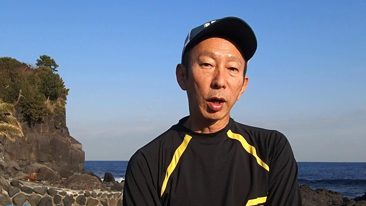 宝島について - 【公式】伊豆の老舗ダイビングスクール ダイブショップ宝島