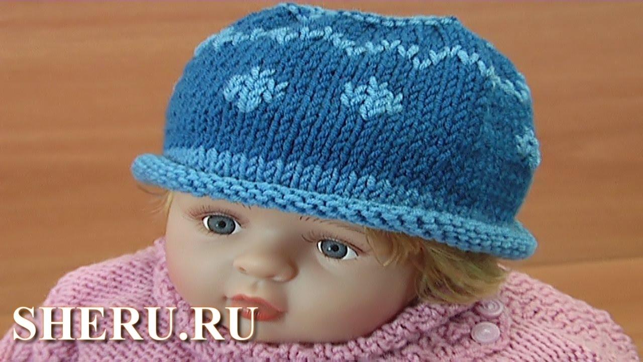 вязание детской шапочки спицами видео 107