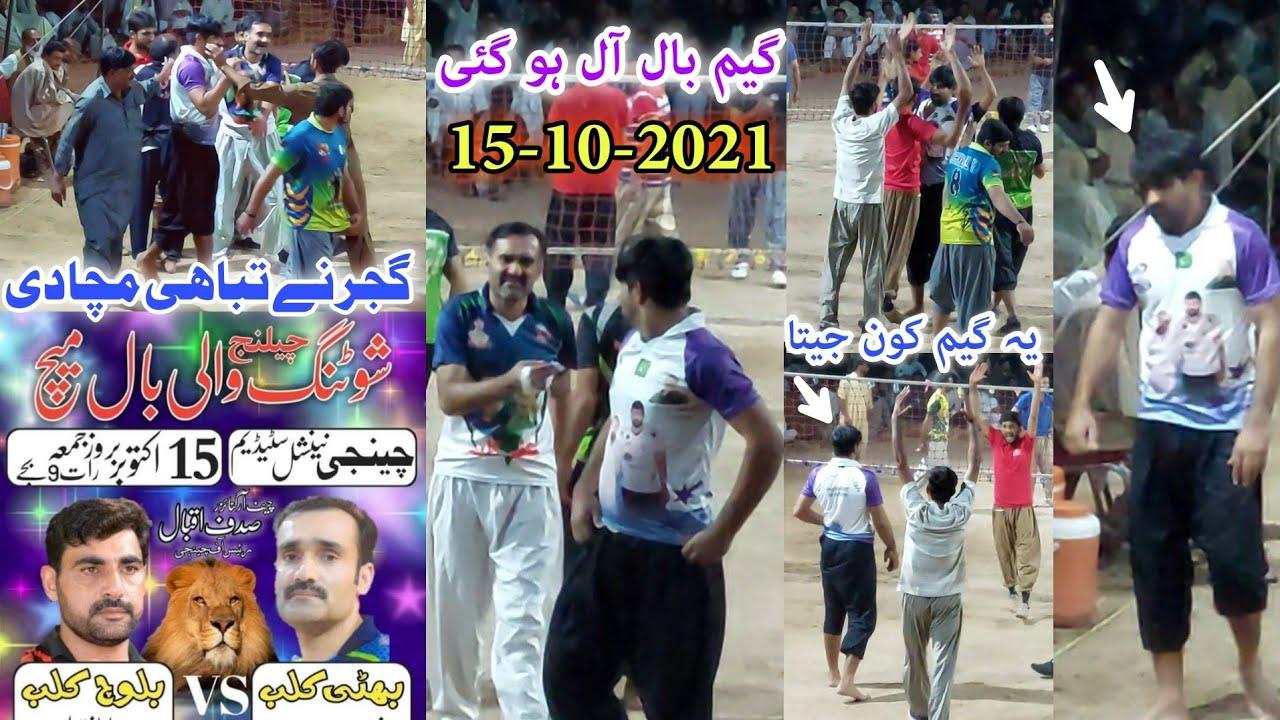 Download Akhtar baloch Vs Faisal bhatti | 15-10-2021 | چینجی سٹیڈیم - کمال گجر نے بلوچ کے منہ سے گیم نکال لی