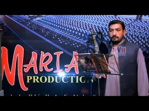Badar Malang HD Pashto Album - Musafar Bachiya By Badar malang