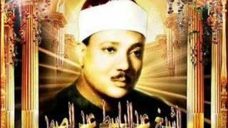 Abdussamed En Muhteşem Rahman Suresi Kalbi Olan Dinlemesin