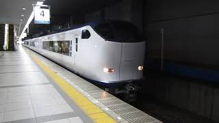 JR西日本281系「関空特急はるか16号」京都行きが関西空港駅を発車