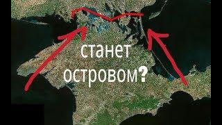 Крым Хотят Превратить В Остров Лидер Антирошеновского Сопротивления Трамп Сколько Стоит Репост?