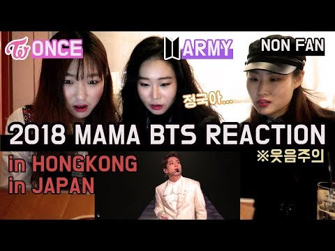 BTS 2018 MAMA REACTION 毽暋靺� 氚╉儎靻岆厔雼� FAKE LOVE, airplane pt.2, anpanman, IDOL
