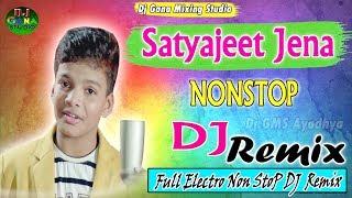 Satyajeet Jena Nonstop Dj Song (Hard Bass Mix) || Satyajeet Jena || Satyajeet Jena || Dj GMS Ayodhya