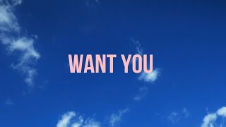 Damien Ross - Want You