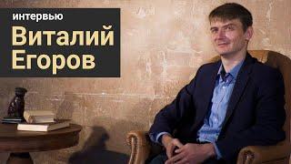 Стань учёным!   Интервью: Виталий Егоров - марсоход Curiosity, плоская Земля, частный космос