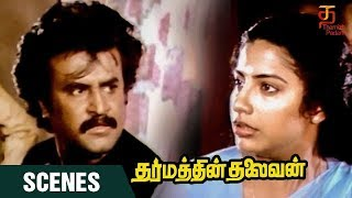Dharmathin Thalaivan Movie Scenes | Don Rajini and Suhasini meet each other | Kushboo | Suhasini