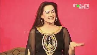 Nargis Sexy Talk Best Action Nargis Funny Stage Drama