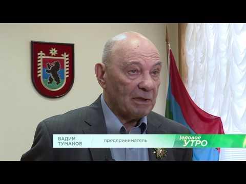 Артур Парфенчиков вручил Вадиму Туманову знак Почетный гражданин Республики Карелия