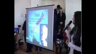 РЕН ОГНИ; Конституция РФ, мои права и обязанности