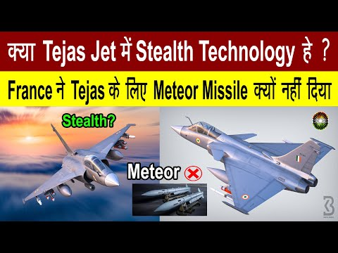Is LCA Tejas a Stealth Fighter Jet ? Why France Deny To Give World Class Meteor Missile For Tejas ?