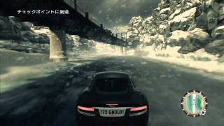 007/ブラッドストーン: Gameplay Trailer [カーアクション]