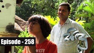 Sidu  Episode   258 02nd August 2017 Thumbnail