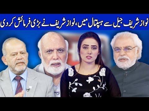Think Tank With Syeda Ayesha Naaz | 2 February 2019 | Dunya New
