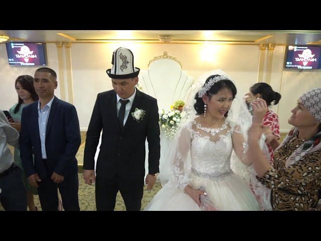 Свадьба Айдарбек и Нурай КАФЕ 23-08-2020