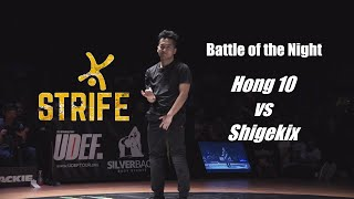 Battle Of The Night | Hong 10 Vs Shigekix | Silverback Open 2015 | UDEFtour.org X Strife | Top 16