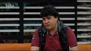ویژه برنامه عیدی بامداد خوش - صحبت ها با سلیم شاهین هنرمند مشهور کشور و آهنگ زیبا از مسعود همنوا