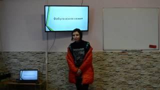 #ТелеШкола. Урок 3. Этапы создания фильма. Анастасия Колендо-Смирнова