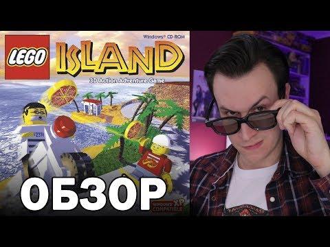 """Самая первая LEGO-игра в мире  - """"LEGO Island"""" 1997г. [Обзор всех LEGO игр. Часть 1]"""