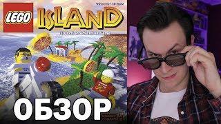 Самая первая LEGO-игра в мире  - 'LEGO Island' 1997г. [Обзор всех LEGO игр. Часть 1]