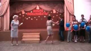 День знаний, вcтреча первоклассников, 01 09 2014