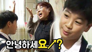 [인간극장] 매니저에게 서울말 강의하는 트롯 천재 정동…