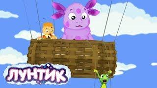 Лунтик | Парашют 🎈 Сборник мультфильмов для детей