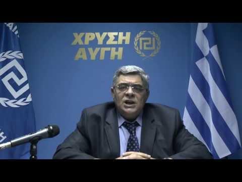 Το μήνυμα του Αρχηγού της Χρυσής Αυγής προς τους Έλληνες Εθνικιστές